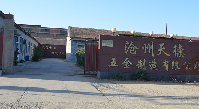 Cangzhou Tiande Hardware Manufacturing Co., Ltd.